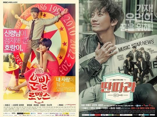 《好運羅曼史》收視下降 仍是水木劇榜首 - KSD 韓星網 (韓劇)
