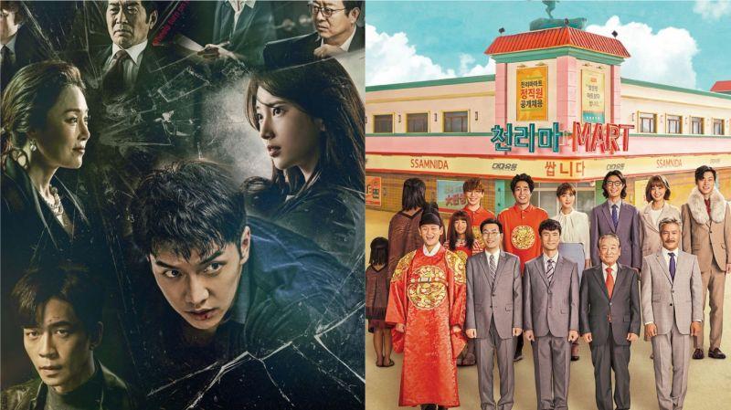 今日(20日)有2部新劇首播!SBS《浪客行VAGABOND》& tvN《很便宜,千里馬超市》 - KSD 韓星網 (韓劇)