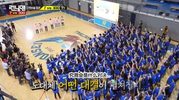 《Running Man》300集 收視不升反跌 - KSD 韓星網 (綜藝)