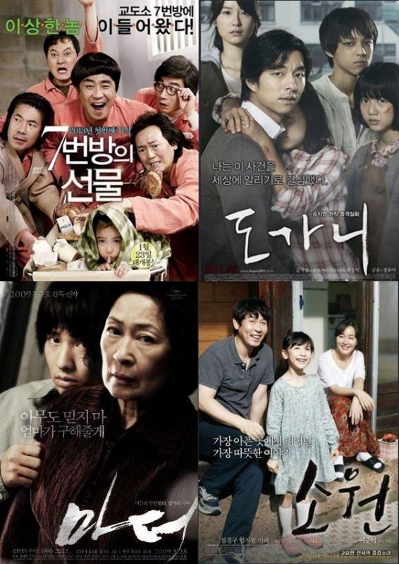 讓你狂哭不止的韓國影片(1) - KSD 韓星網 (電影)