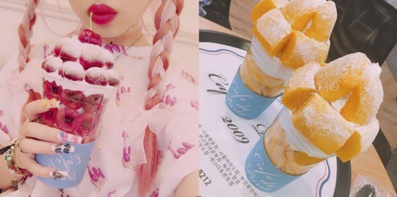 韓國BON BON水果杯!裝進一整個夏天! - KSD 韓星網 (旅遊)