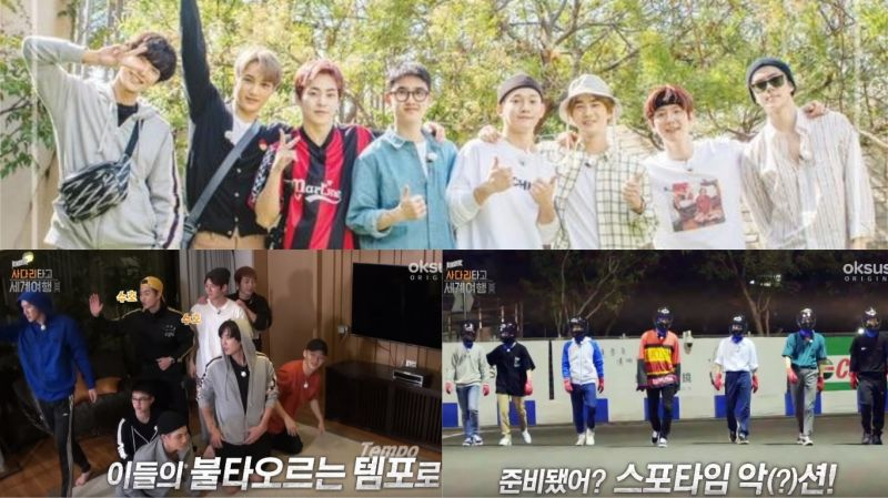 《EXO的爬著梯子世界旅行2》「高雄.墾丁篇」確定於1月21日首播!公開官方海報,預告影片 - KSD 韓星網 (綜藝)