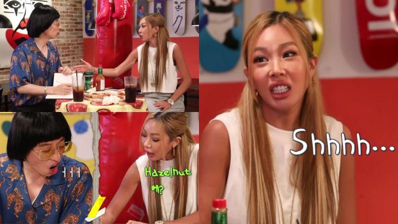 《玩什麼好呢?》這段太好笑!劉在錫,Jessi為了藝名一直爭論,「知美劉」除了製作人外...還變身韓文老師 ...