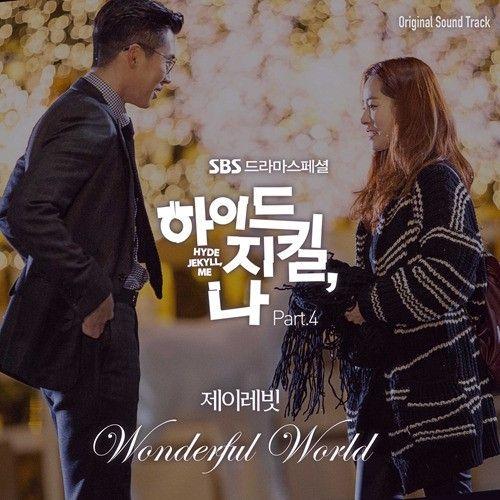 《海德哲基爾與我》OST第四波 J Rabbit《Wonderful World》 - KSD 韓星網 (韓劇)