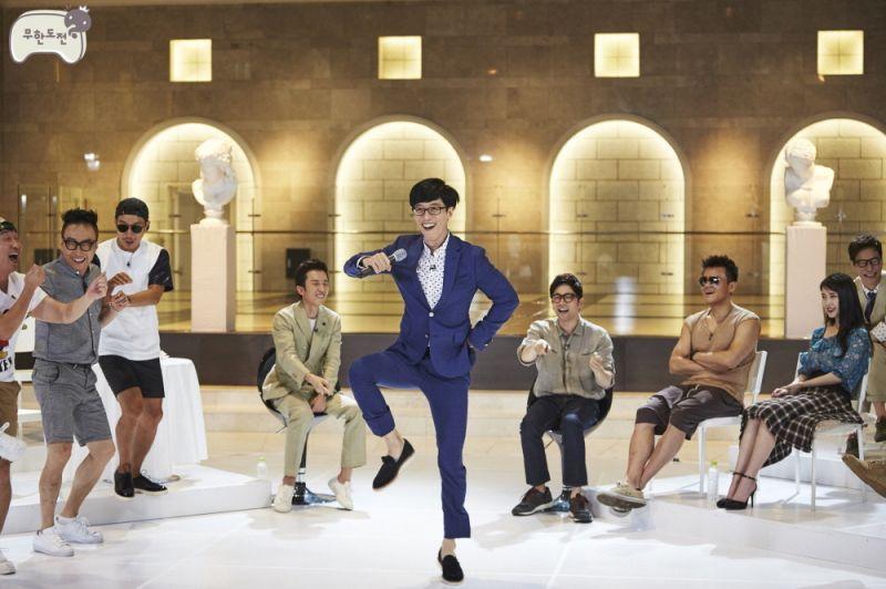 MBC TV否認「無限挑戰歌謠節」演出地點傳言:一切未定 - KSD 韓星網 (綜藝)