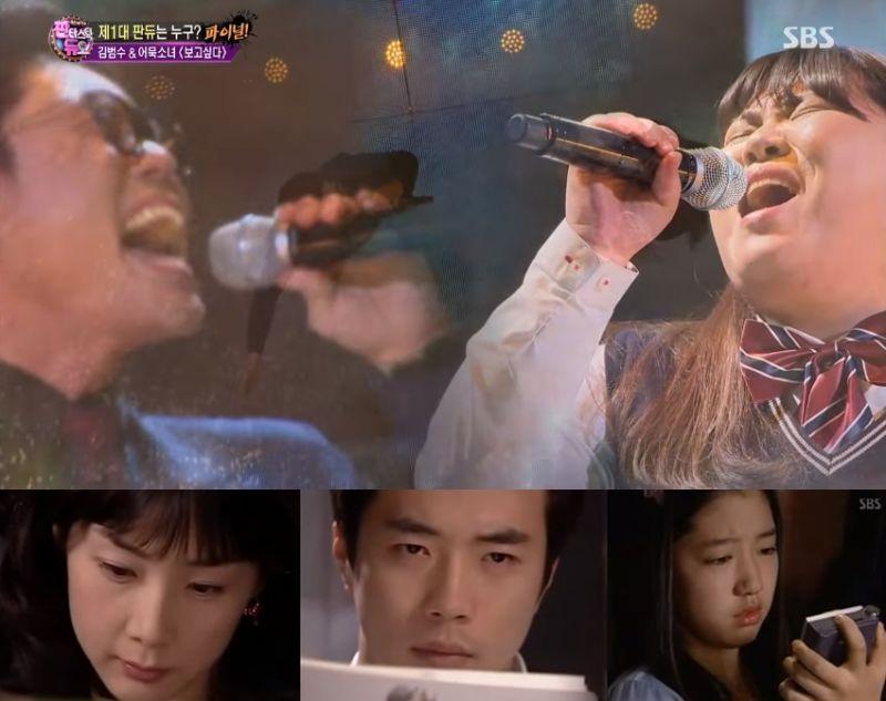 金範洙為《天國的階梯》演唱OST 曾是幾個人的回憶?與素人超深情合唱 - KSD 韓星網 (韓劇)