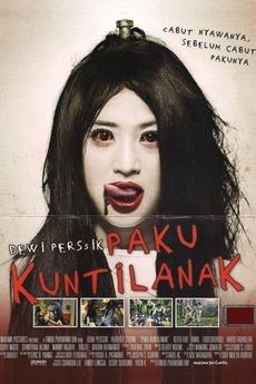Download Video Paku Kuntilanak : download, video, kuntilanak, Kuntilanak, (2009), Directed, Findo, Purwono, Reviews,, Letterboxd