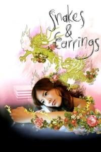 Snakes and Earrings (2008) directed by Yukio Ninagawa