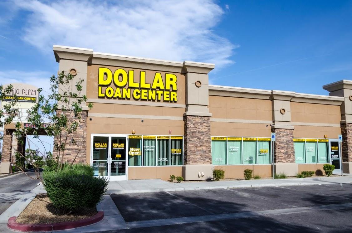 City Union Bank Personal Loan