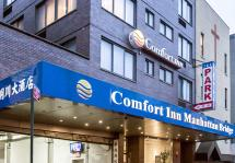 Comfort Inn Manhattan Bridge 61-63 Chrystie Street