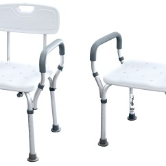 Carex Shower Chair High Tutu Skirt Ep Medical Equipment Pharmacy In Montgomery