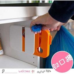 kitchen pantry doors home depot glass table set 八號倉庫 1y014g081 sealabag家用廚房便利封口機 露天拍賣