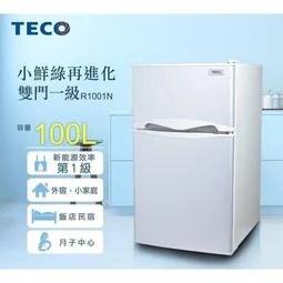 【Kolin 歌林】全新一級能效90L雙門小冰箱 - 露天拍賣