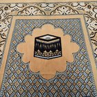 This sajdah design have Ka'bah on it but without Hijr Isma'il