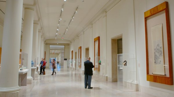 Minneapolis Institute Of Arts View
