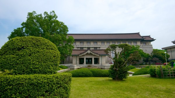 Tokyo National Museum View & Of