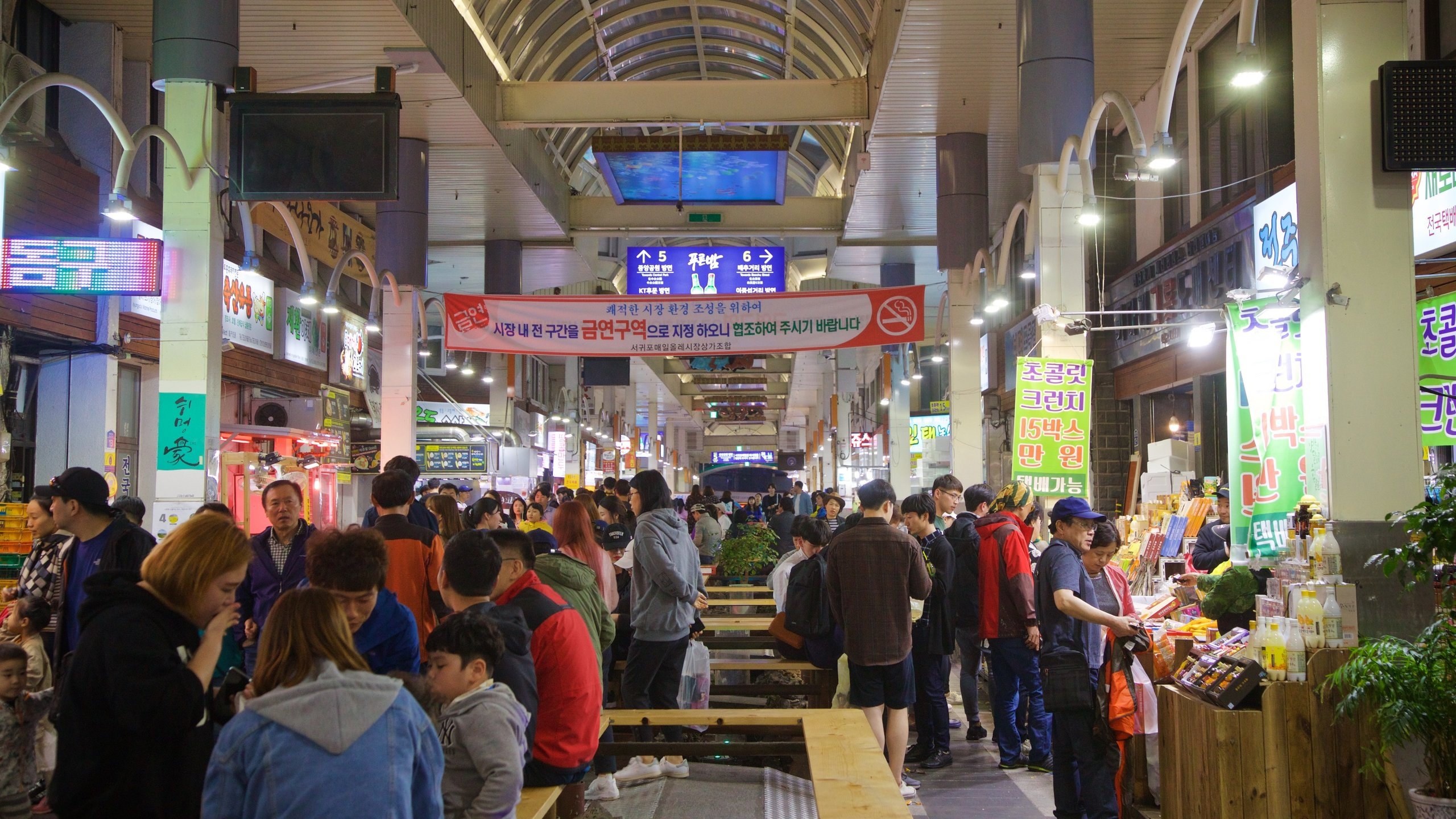 Top 10 Hotels Closest To Seogwipo Maeil Olle Market In