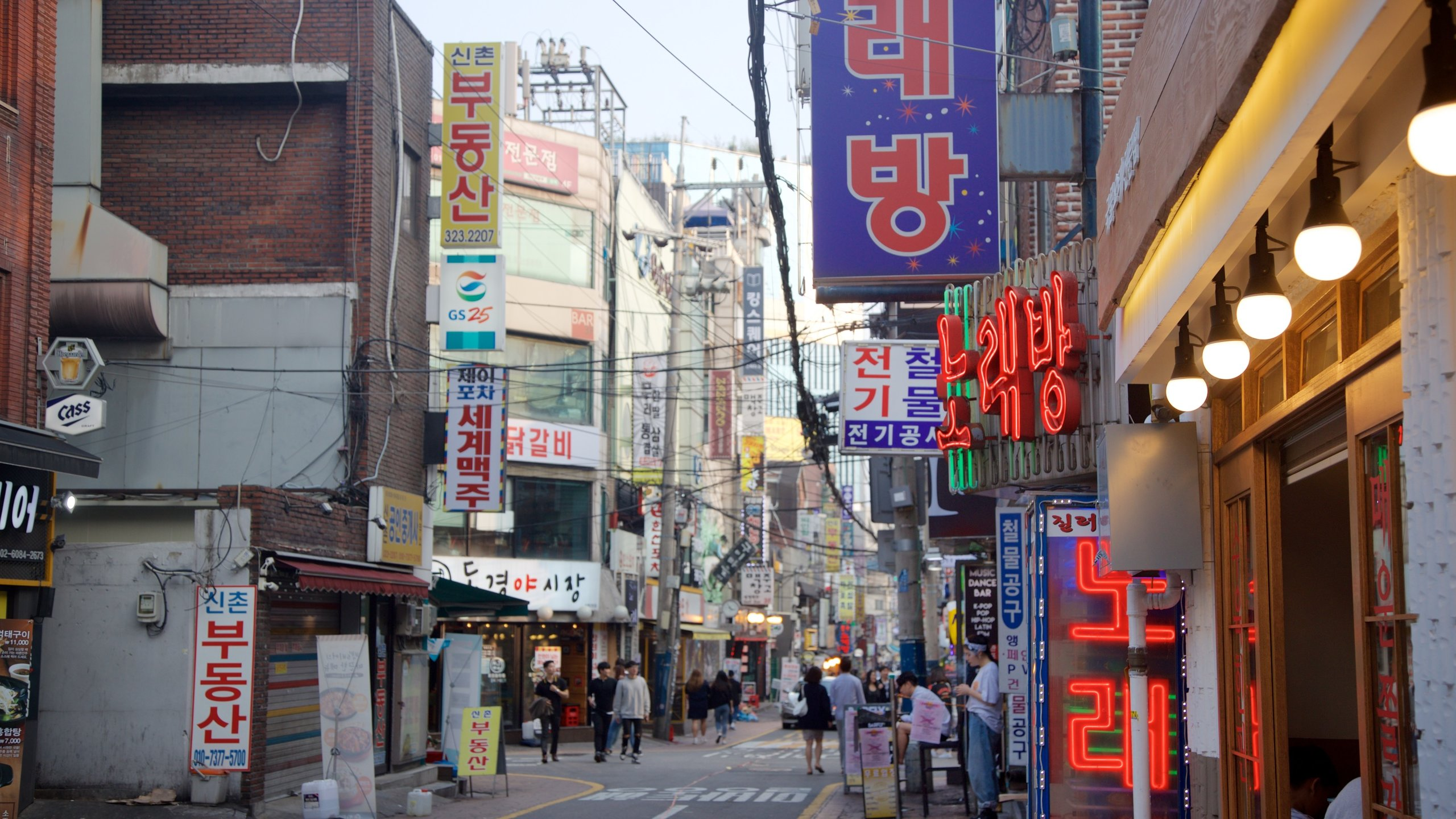 The Best Hotels in Seodaemun-gu (FREE cancellation on select hotels)| Expedia