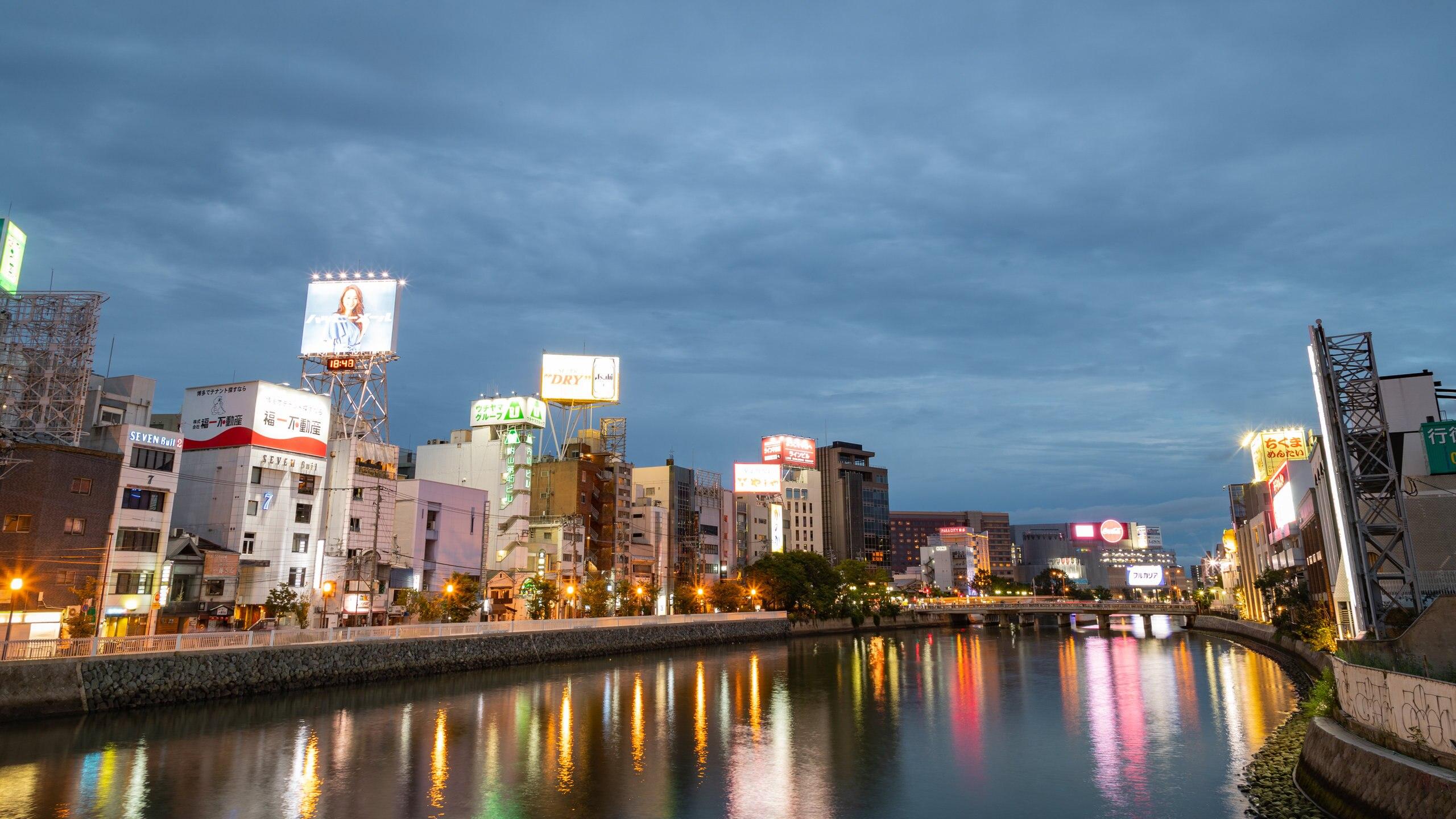 The 10 Best Hotels In Fukuoka Fukuoka From 41 For 2020