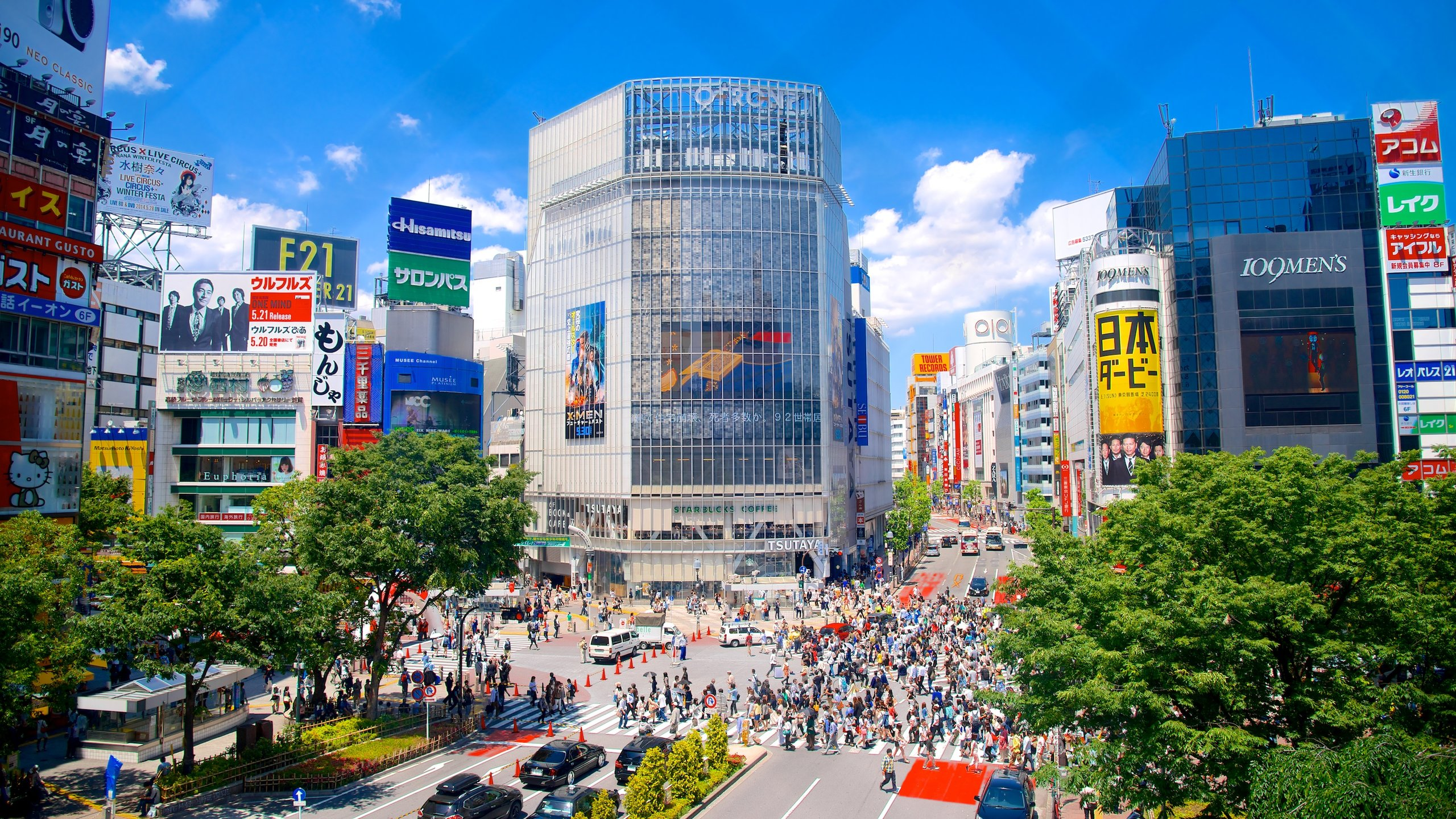 Top Hotels in Tokyo from $45 (FREE cancellation on select hotels) | Expedia