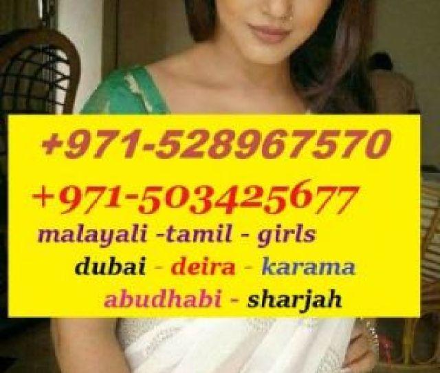 Kerala Girls Vedikal Mobile  Vedi