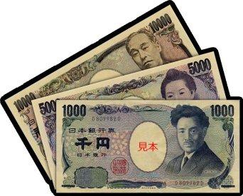 「Japan money」的圖片搜尋結果