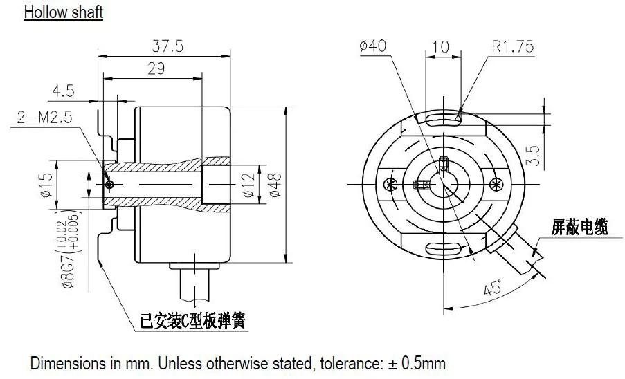 China UVW signals rotary encoder,48mm UVW signals hollow
