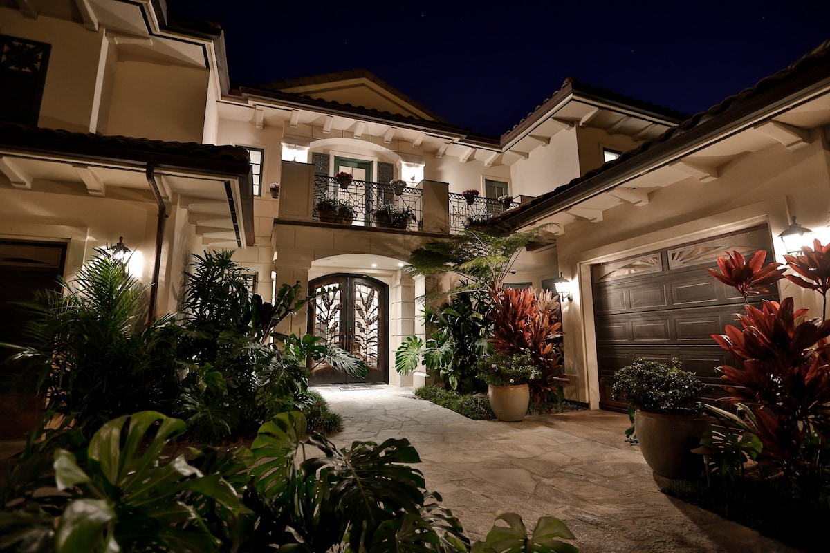Kahala Guest Suite  Houses for Rent in Honolulu Hawaii