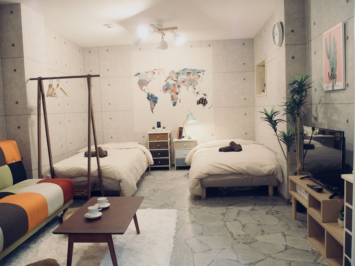 Airbnb Tokyo Holiday Rentals Places To Stay