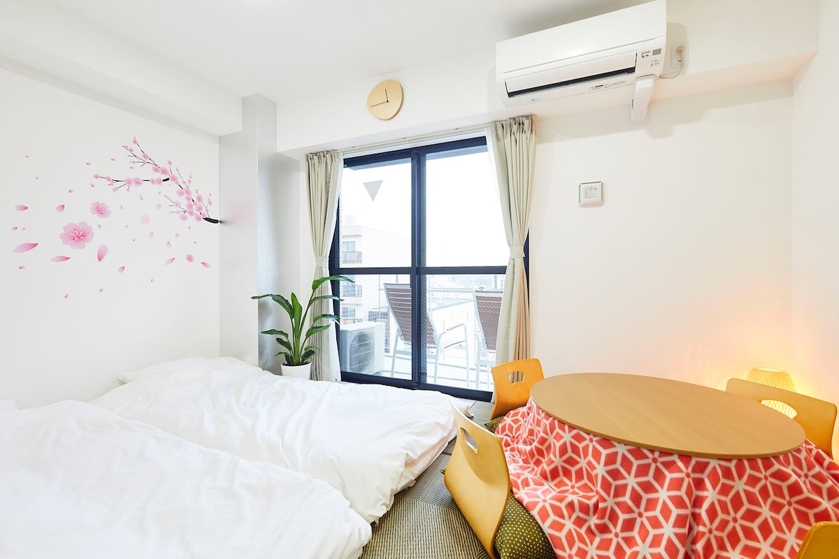 Airbnb 2 Chome 1 Ebisuhigashi Vacation Rentals Places