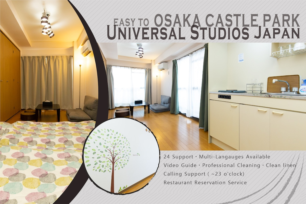 Airbnb Japan Vacation Rentals Places To Stay Osaka