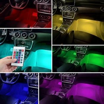 RGB светодиодная подсветка салона с пультом ДУ