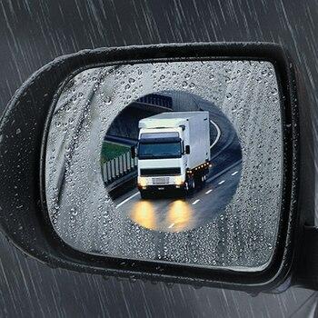 Наклейка антидождь для боковых зеркал автомобиля