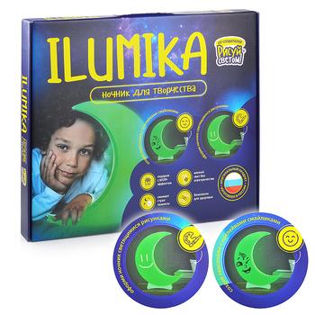 Ночник для творчества ILUMIKA купить