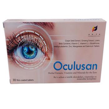 Oculusan средство для зрения (Uzbekistan)