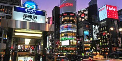 Top 10 Hotels In Ginza Tokyo Japan Hotels Com