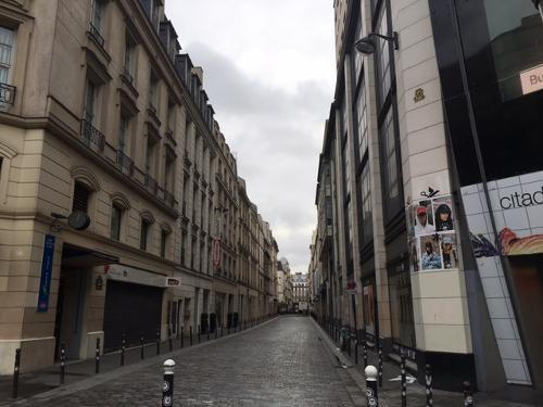 Book Residhome Appart Hotel ParisOpra Paris France  Hotelscom