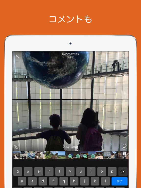 カメラロールから1つのノートへ todayee pics Screenshot
