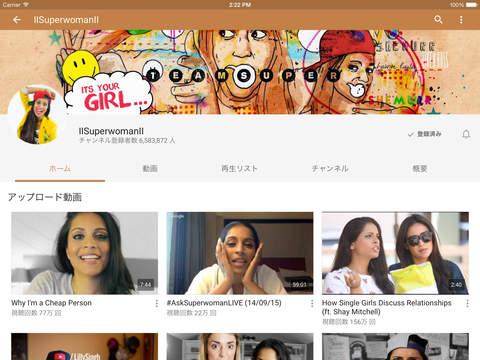 YouTube - 公式アプリで動画と音楽 Screenshot