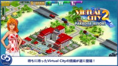 Virtual City 2: Paradise Resort (Full)