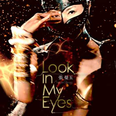 张曼玉 - Look in My Eyes - Single