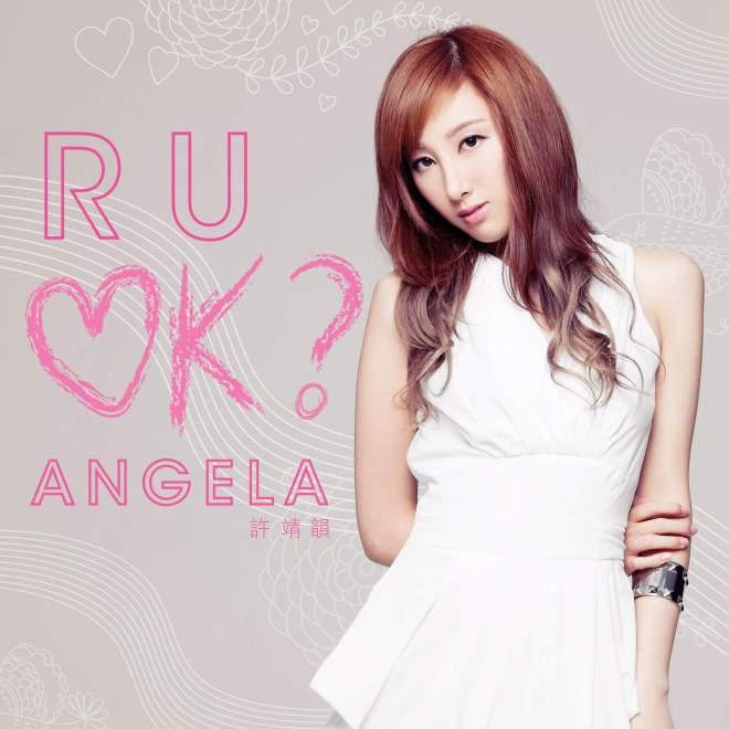 许靖韵 - R U OK? - EP