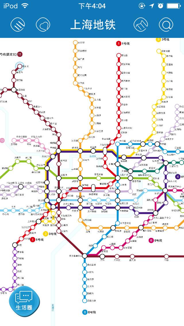 乘坐地鐵英語-地鐵的英文怎么讀_乘坐北京地鐵_地鐵安全標語英文_坐計程車英語