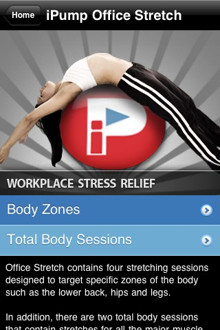 iPump Office Stretch