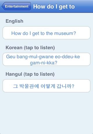 iLingo - Korean