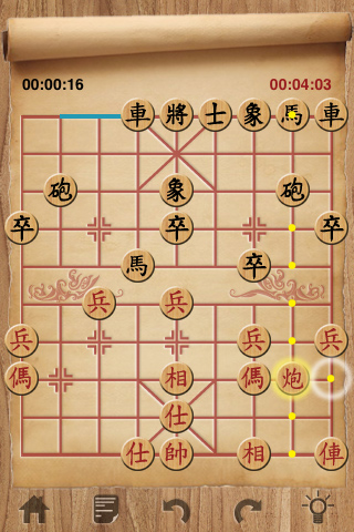 Chinese Chess Master