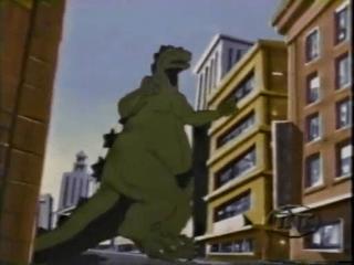 Godzilla Episode The Earth Eater