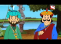 Gopal Bhar Episode Hodolpure Kotol