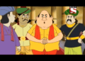 Gopal Bhar Episode Soner Chas