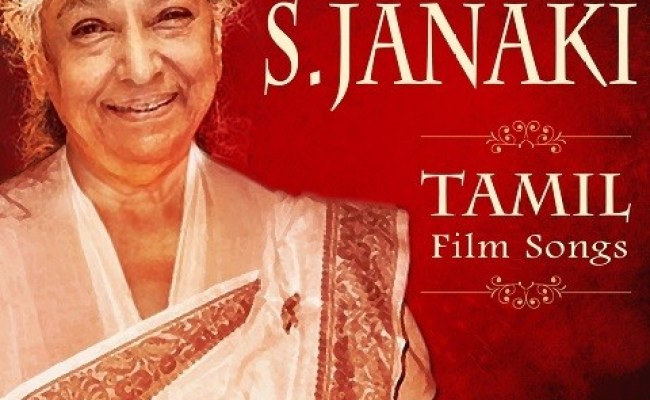 Melody Personified S Janaki Songs Download Melody